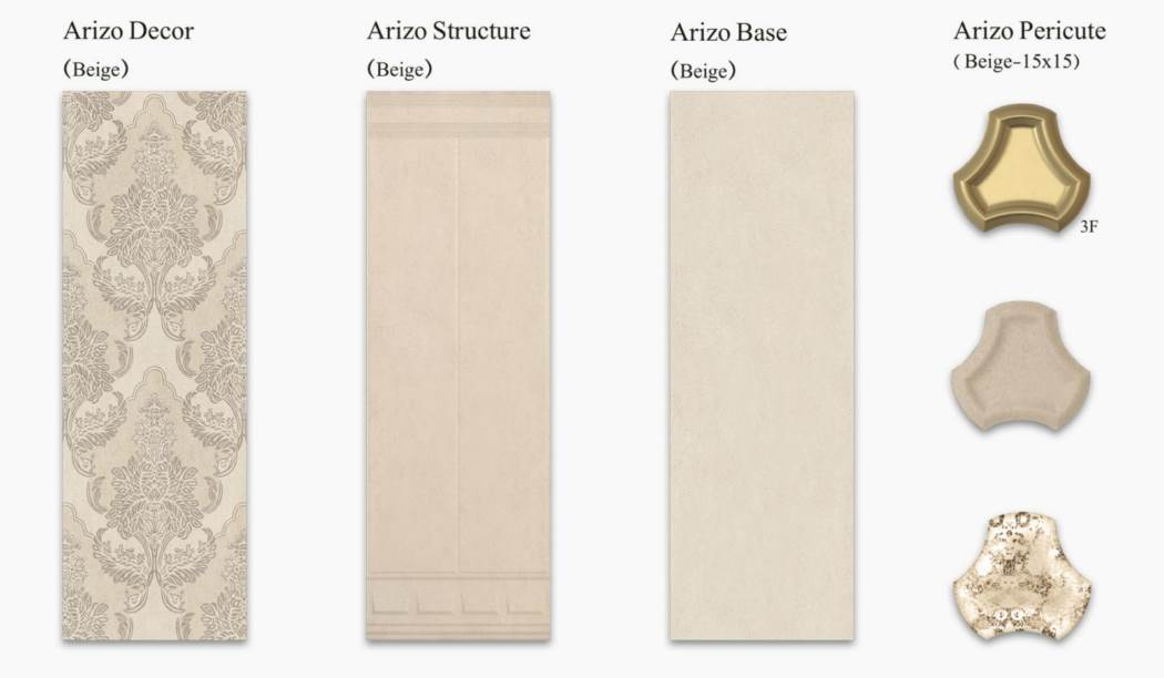 کاشی و سرامیک بوم سرامیک ، کاشی دیوار مجموعه آریزو بژ بژ سایز 100*33 لعاب مات شوگر افکت با زمینه کاغذ دیواری
